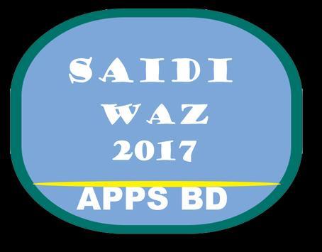 Saidi Waz  সাঈদি ওয়াজ  ২০০ + poster