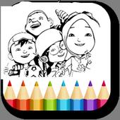 Coloring Book Of Boboiboy