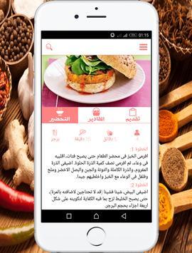 كوزينتي apk screenshot