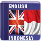 KAMUS INGGRIS-INDONESIA OFFLINE icon