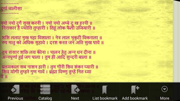 Sri Durga Chalisa screenshot 11