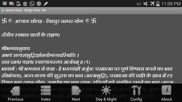 Srimadbhagwat Geeta Adhyay 16 apk screenshot