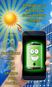 Solar Mobile Charger Prank screenshot 1