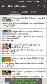 Gujarat Samachar Gujarati News For Android Apk Download