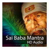 Sai Baba Aarti HD Audio icon