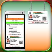 Adhar Card Update icon