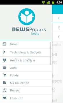 News Papers India apk screenshot