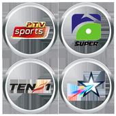 Sports Live TV icon