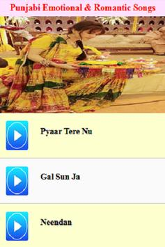 Punjabi Emotional & Romantic Songs screenshot 2