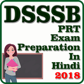 DSSSB PRT Exam Preparation In Hindi 2018 icon