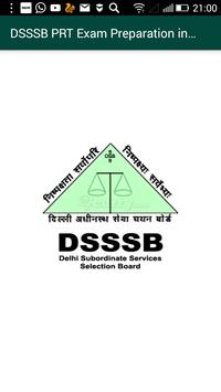 DSSSB PRT Exam Preparation In Hindi 2018 poster