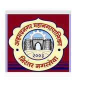 Ahmednagar AMS icon