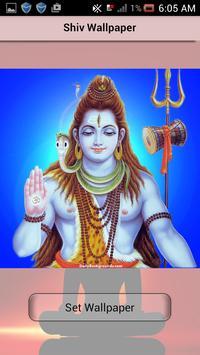 Maha Mrityunjaya Mantra screenshot 6