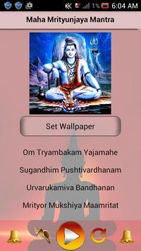 Maha Mrityunjaya Mantra poster
