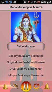 Maha Mrityunjaya Mantra screenshot 1