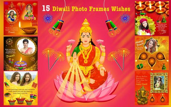 Diwali Photo Frames screenshot 3