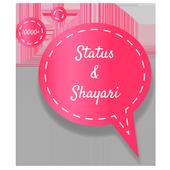 Status and Shayari icon