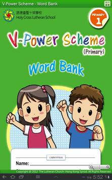 V-Power Scheme - HCLS v3.3 apk screenshot