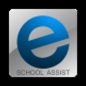 ePathshala School Assist icon