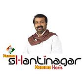 NAMMA SHANTHINAGAR icon