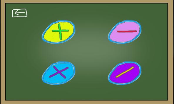 Mathboard Class screenshot 1