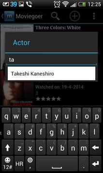 Moviegoer apk screenshot
