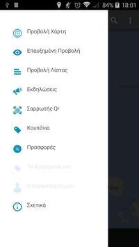 9 Muses apk screenshot