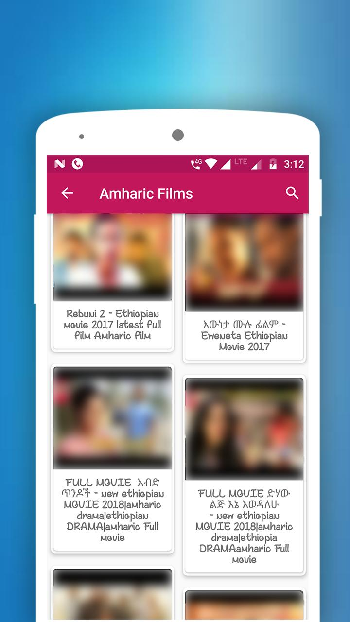 Ethiopian, Amharic Music Video Songs 2018 for Android - APK