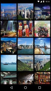 Hong Kong screenshot 1