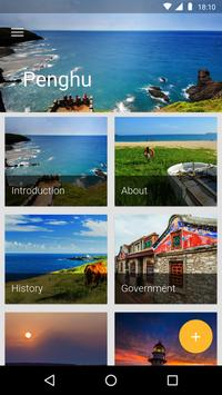 Penghu Travel Guide poster