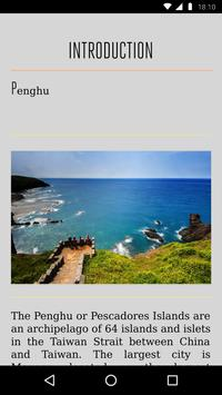Penghu Travel Guide apk screenshot