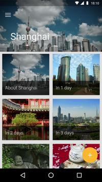 Shanghai Travel Guide poster
