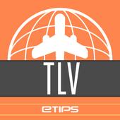 Tel Aviv Travel Guide icon