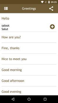 Onboard Romanian Phrasebook screenshot 3