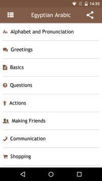 Egyptian Arabic Phrasebook apk screenshot