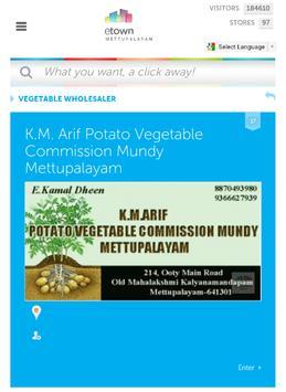 EtownMettupalayam apk screenshot