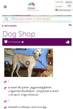 EtownRajapalayam apk screenshot