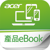 Acer產品eBook icon