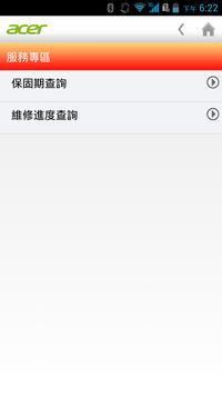 Acer產品eBook screenshot 3