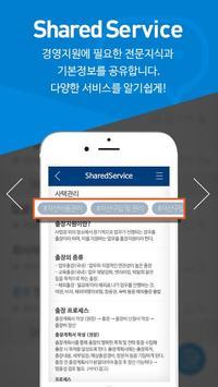 총무닷컴 poster