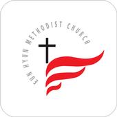 은현교회 icon