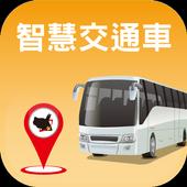 金谷遊覽交通車 icon