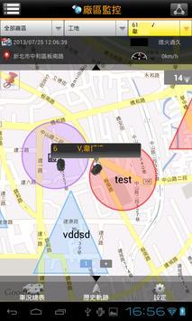 衛星犬混凝土 apk screenshot