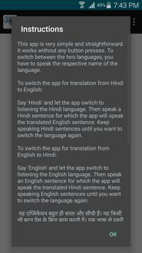 How to say what is wrong in Hindi