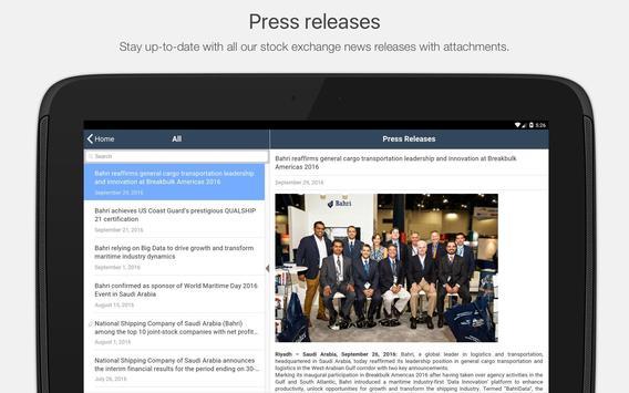 Bahri Investor Relations apk screenshot