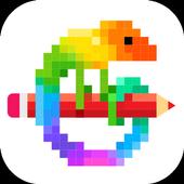 Pixel Art ícone