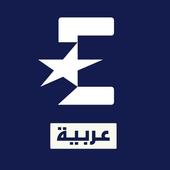 Eurosport Arabia icon