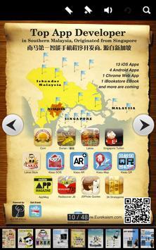 App Mag apk screenshot