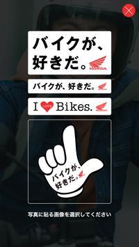 I Love Bikes. screenshot 2
