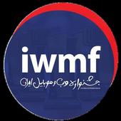 iwmf96 icon